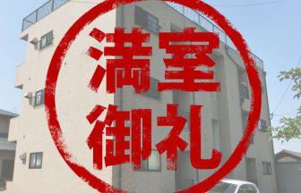 コーポ高畑 外観2_sold