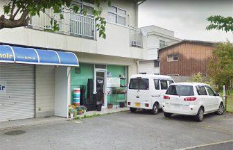 山口アパート店舗