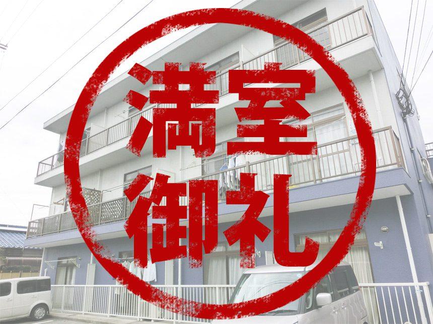ルビナスU2 外観2_sold